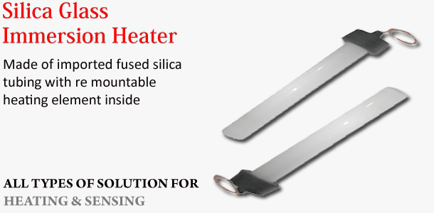 Silica Glass Heaters